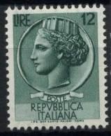Italia Repubblica 1953 Sass. 712 Nuovo ** 100% Italia Turrita 12 L. - 6. 1946-.. Republic