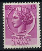 Italia Repubblica 1953 Sass. 713 Nuovo ** 100% Italia Turrita 13 L. - 6. 1946-.. Republic