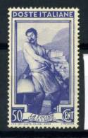 Italia Repubblica 1950 Sass. 634 Nuovo ** 60% Italia Lavoro - 6. 1946-.. Republic
