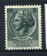 Italia Repubblica 1953 Sass. 710 Nuovo * 40% Italia Turrita - 6. 1946-.. Republic
