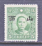 JAPANESE OCCUPATION  SHANSI  5 N 29  TYPE  II  PERF. 14  **  SECRET MARK     Wmk.261 - 1941-45 Northern China