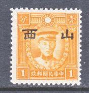 JAPANESE OCCUPATION  SHANSI  5 N 35  TYPE  II  PERF. 12 1/2  **  SECRET MARK     Wmk.261 - 1941-45 Northern China