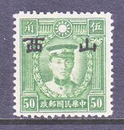 JAPANESE OCCUPATION  SHANSI  5 N 44a  TYPE  I  PERF. 12 1/2  **  SECRET MARK     Wmk.261 - 1941-45 Noord-China