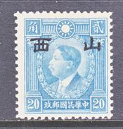 JAPANESE OCCUPATION  SHANSI  5 N 55  TYPE  II  PERF. 12 1/2  **  SECRET MARK    No Wmk. - 1941-45 Northern China