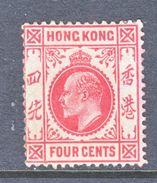 HONG KONG  90  *  Wmk. 3  1904-11  Issue - Hong Kong (...-1997)