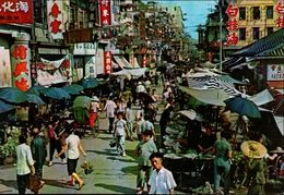 ! 1970 Hongkong, Hong Kong, Kowloon - China (Hongkong)