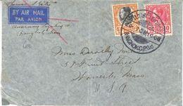 SIAM  COVER  TO U.S.  1938 - Siam