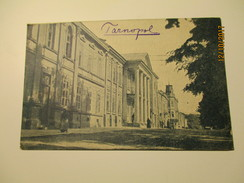 IMPERIAL RUSSIA , UKRAINE  TARNOPOL TERNOPIL COURT , 1917 MILITARY FIELDPOST    ,  OLD POSTCARD ,RA - Russland
