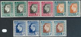 Thailand   1937   Sc#74-8 Coronation Set MLH*  2016 Scott Value $9.25 - Nuevos