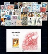 Belgium Belgien Belgique 1981 Complete Year Set Incl. Souv. Sheet MNH - Belgium