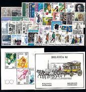 Belgium Belgien Belgique 1982 Complete Year Set Incl. Souv. Sheets MNH - Belgium