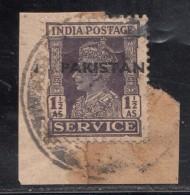 Pakistan  KG VI  1.5A  Service Local  Print  Used     #  01455    Sd  Inde  Indien - Pakistan
