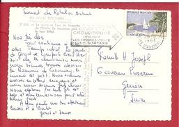 """Y&T N° 1312 VAR """"NEIGE SUR LES DUNES""""PARIS       Vers  SUISSE 1963 2 SCANS - 1961-...."""