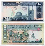 Iran 200 Rials 1982 UNC - Iran