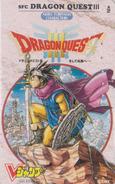 Télécarte Japon / 110-016 - MANGA - DRAGON QUEST * Shueisha * - WEEKLY JUMP PIRATES CLUB - Japan Phonecard - 9371 - Comics