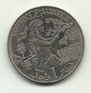 1976 - Tunisia 1 Dinar FAO, - Tunisia