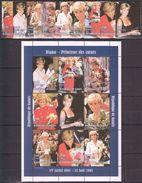 J674 1998 DE GUINEE FAMOUS PEOPLE ROYALTY PRINCESS DIANA 1KB+1SET MNH - Familles Royales