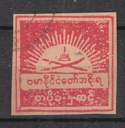 BURMA / Birmanie / Myanmar, 1943 Japanese Occupation Japonaise , Yvert N° 24 Non Dentelé Obl, TB - Burma (...-1947)