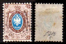 Russia-00163 - 1858:Y&T N. 5 (o) Used - Senza Difetti Occulti. - 1857-1916 Impero