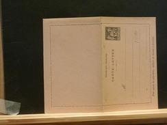 73/346  CARTE LETTRE  XX  25C - 1876-1898 Sage (Type II)