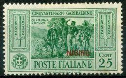 Nisiro 1932 Sass. 19 Nuovo * 40% Garibaldi - Aegean (Nisiro)