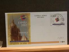 73/337  AEROGRAMME  ESPAGNE  OBL. - Stamped Stationery