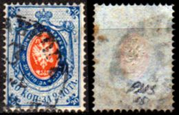 Russia-00165 - 1865:Y&T N. 15 (o) Used - Senza Difetti Occulti. - 1857-1916 Impero