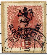 CZECHOSLOVAKIA 1918 Budejovice Local Handstamp On Karl I 15 H. Used.  Michel 104 - Czechoslovakia