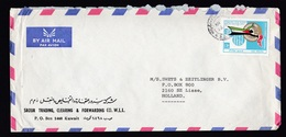 Kuwait: Airmail Cover To Netherlands, 1 Stamp, Solidarity With Palestinian People, UN Logo (roughly Opened) - Koeweit