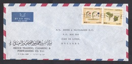 Kuwait: Airmail Cover To Netherlands, 1987, 2 Stamps, Flowers, Dessert Plants (traces Of Use) - Koeweit