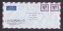 Kuwait: Airmail Cover To Netherlands, 1988, 2 Stamps, Flowers, Dessert Plants (traces Of Use) - Koeweit