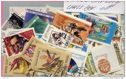 URSS SU 1991, ANNEE COMPLETE, COMPLETE YEAR SET, STAMPS AND S/S, TIMBRES ET BLOCS, OBLITERES / USED CTO - Volledige Jaargang