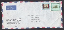 Kuwait: Airmail Cover To Netherlands, 1987, 2 Stamps, Flowers, Dessert Plants, Tapistry, Craft (minor Damage, See Scan) - Koeweit