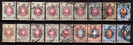 Russia-00167 - 1875-79:Y&T N. 24-27 (o) Used - Senza Difetti Occulti. - 1857-1916 Impero