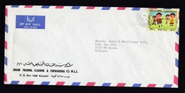 Kuwait: Airmail Cover To Netherlands, 1982, 1 Stamp, Children's Painting, Child Play (traces Of Use) - Koeweit