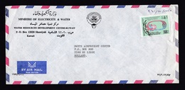 Kuwait: Airmail Cover To Netherlands, 1 Stamp, Blood Vessels, Medical, By Ministry Of Electricity & Water (minor Damage) - Koeweit