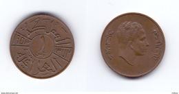 Iraq 1 Fils 1953 King Faisal II - Iraq
