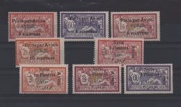 SYRIE  PA   N° 18/21*  + PA N°  22/25 Charnières  Cote 56 € - Posta Aerea