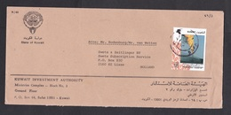 Kuwait: Airmail Cover To Netherlands, 1 Stamp, Oil Well Fire, War, Sent By State Investment Authority (traces Of Use) - Koeweit