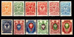 Russia-00169 - Valori Del 1809-17 (++/+) - Senza Difetti Occulti. - 1857-1916 Impero