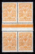 Russia-00170 - Valori Del 1809-17 (++) MNH - Senza Difetti Occulti. - 1857-1916 Impero