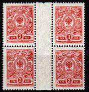 Russia-00172 - Valori Del 1809-17 (++) MNH - Senza Difetti Occulti. - 1857-1916 Impero