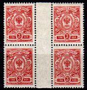 Russia-00173 - Valori Del 1809-17 (++) MNH - Senza Difetti Occulti. - 1857-1916 Impero