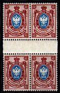 Russia-00174 - Valori Del 1809-17 (++) MNH - Senza Difetti Occulti. - 1857-1916 Impero