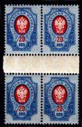 Russia-00175 - Valori Del 1809-17 (++) MNH - Senza Difetti Occulti. - 1857-1916 Impero