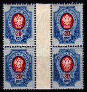 Russia-00176 - Valori Del 1809-17 (++) MNH - Senza Difetti Occulti. - 1857-1916 Impero