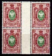 Russia-00177 - Valori Del 1809-17 (++) MNH - Senza Difetti Occulti. - 1857-1916 Impero