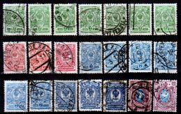 Russia-00178 - Valori Del 1809-17 (o) Used - Senza Difetti Occulti. - 1857-1916 Impero