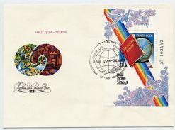 SOVIET UNION 1986 Environment Protection Block On FDC.  Michel Block 188 - 1923-1991 USSR