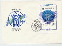 SOVIET UNION 1985 EXPO '85 Block On FDC.  Michel Block 180 - 1923-1991 USSR